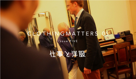 CLOTHING MATTERS 05
