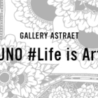 -GALLERY ASTRAET- UNO #Life is Art