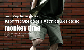 <monkey time> picks BOTTOMS COLLECTION & LOOK