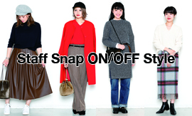 Staff Snap ON/OFF Style