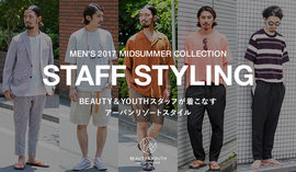 "MID SUMMER ""STAFF STYLING"""