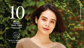 """2017 OCTOBER ISSUE"" for WOMENS"