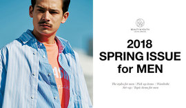 2018 SPRING ISSUE for MEN