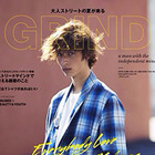 GRIND 2015 JUNE Issue