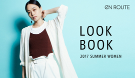 2017 SUMMER for WOMENS LOOKBOOK