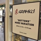 "GRAMICCI ""BOTTOMS"" MORE VARIATION"