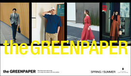 the GREENPAPER SPRING / SUMMER 2017