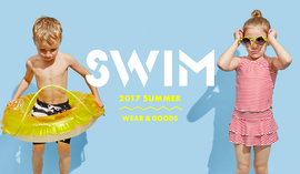 2017summer KIDS SWIM