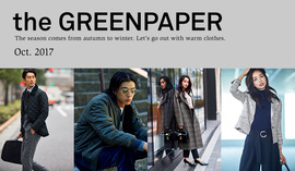 2017 OCT. Catalog 『the GREENPAPER』