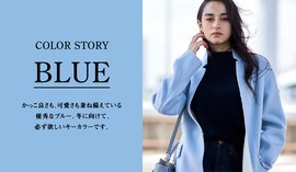 "COLOR STORY ""BLUE"""