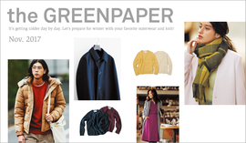 the GREENPAPER Nov.2017