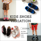 KIDS SHOES VARIATION 2018spring