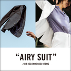 【WORK TRIP OUTFITS】 快適な着心地の「AIRY SUITS」が登場