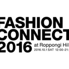 ★Fashion connect2016★