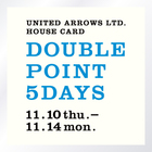 UNITED ARROWS LTD. HOUSE CARD「ダブルポイント5DAYS」開催 -11月10日(木)~11月14日(月) 5日間-