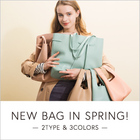 NEW BAG in spring!~今年の春は新しいバッグから~