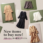 New items to buy now !  - 今買いたい、冬の鮮度UPアイテム -