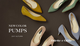 NEW COLOR PUMPS -2017 AUTUMN-