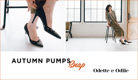 AUTUMN PUMPS