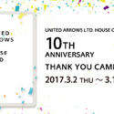 UNITED ARROWS LTD. HOUSE CARD 10TH ANNIVERSARY THANK YOU CAMPAIGN