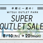 SUPER OUTLET SALE!!