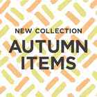 【SPECIAL EVENT】NEW COLLECTION AUTUMN ITEMS 秋ものアイテム続々入荷中