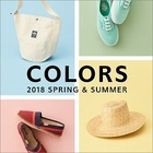 COLORS 2018 SPRING&SUMMER