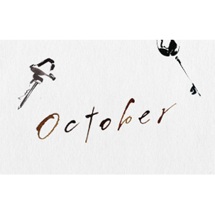 October - Late autumn season of the arts.
