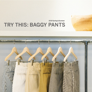 TRY THIS : BAGGY PANTS