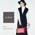 <ALBUS> BAG COLLECTION