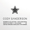 CODY SANDERSON WOMEN'S COLLECTION FOR CHRISTMAS