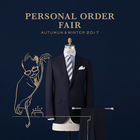 PERSONAL ORDER FAIR AUTUMN & WINTER 2017