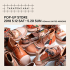 TAKAFUMI ARAI POP-UP STORE