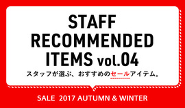 STAFF RECOMMENDED ITEMS vol.4
