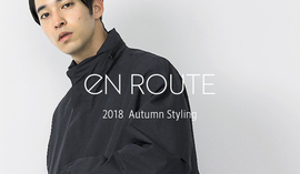EN ROUTE 2018 Autumn Styling