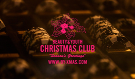 B&Y CHRISTMAS CLUB