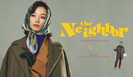 the Neighbor -隣人-