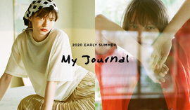 2020 EARLY SUMMER My Journal