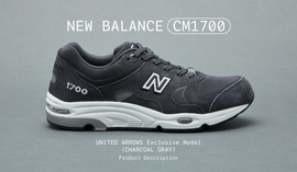 NEW BALNCE CM1700 UNITED ARROWS EXCLUSIVE MODEL