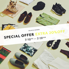 「SPECIAL OFFER EXTRA 20% OFF」開催