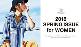 2018 SPRING ISSUE for WOMEN