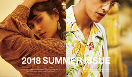 2018 SUMMER ISSUE