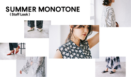 SUMMER MONOTONE (Staff Look)