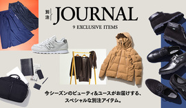 BEAUTY&YOUTH別注JOURNAL - 9 EXCLUSIVE ITEMS