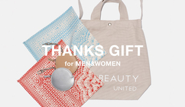 Thanks Gift for WOMEN & MEN