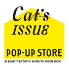<Cat's ISSUE> POP-UP STOREを開催します。