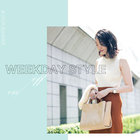WEEKDAY STYLE | ON/OFF兼用アイテム