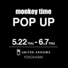monkey time POP-UP STORE @UNITED ARROWS YOKOHAMA