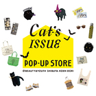 Cat's ISSUE POP-UP STORE @ BEAUTY&YOUTH SHIBUYA KOEN DORI