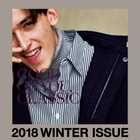 "<BEAUTY&YOUTH>MENSカタログ、""2018 WINTER ISSUE"" が完成しました。"